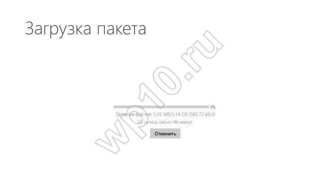 загрузка пакета стабильной версии windows phone