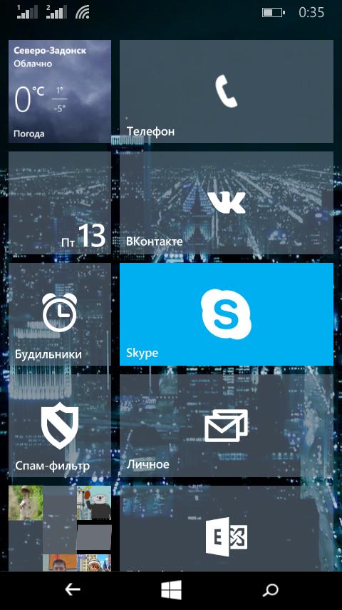 новый интерфейс windows phone 10